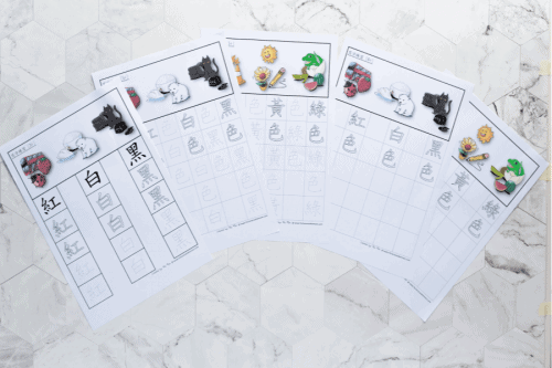 multicultural-educational-activities-chinese-printables